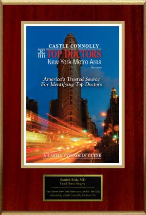 Castle Connoly - TOP DOCTORS New York Metro Area